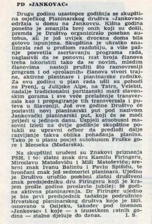 NP1970., Br.7-8, Str.224