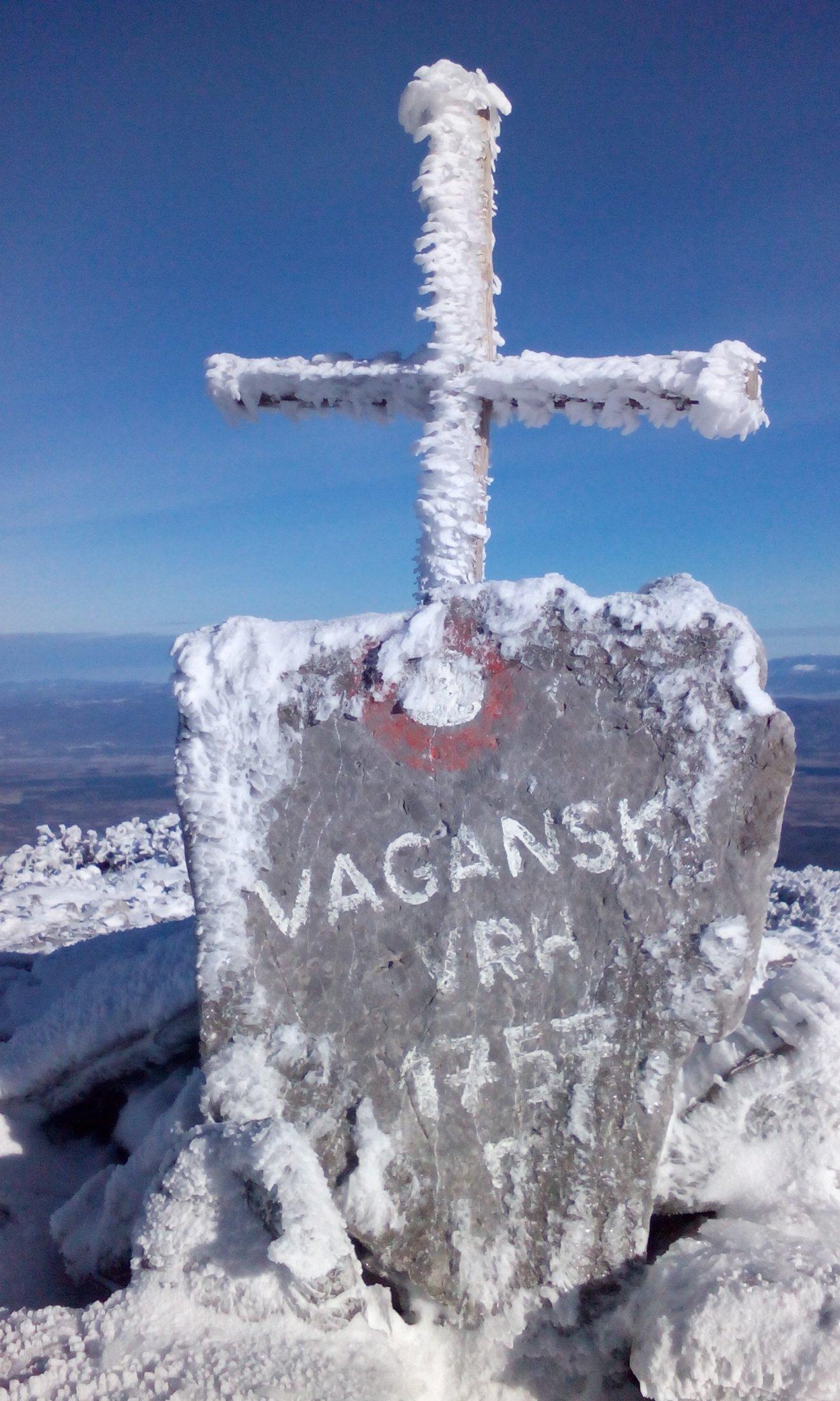 Vaganski Vrh